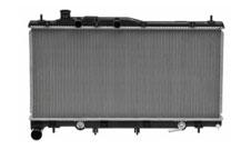 Radiateur-voiture